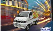 Công bố giá bán lẻ xe tải nhẹ DFSK – Auto Thailand